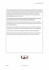 Kindergarten Spelling Words Worksheets - Criabooks : Criabooks