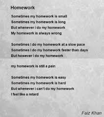 about my school short essay worldwide
