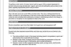 entry level microsoft jobs free job description template job description free word template