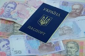 Покарання за повторну крадіжку та незаконне заволодіння паспортом
