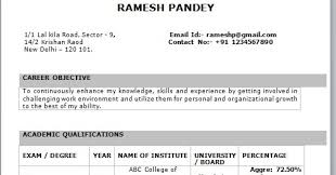it fresher resume format in word resumes format for freshers