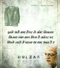 63613413 Pin By Amboj Rai On Gulzar Gulzar Quotes Quotations Quotes
