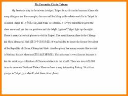 these example of application letter to university writing 9 high school essay format personal