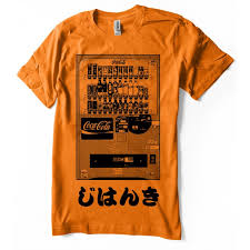 Japanese Vending Machine Dress Inspiration Japanese Vending Machine Tshirt Japan Shirt Manga Anime Jihanki
