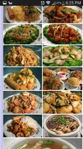 chinese food menu items. Modren Items Photo Of Golden Crown Chinese Restaurant  Corpus Christi TX United  States Menu To Food Items Yelp