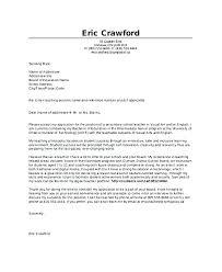 Teacher Cover Letter Example Education Cover Letter Samples Dew Drops