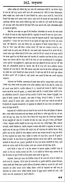 essay mother theresa an essay on mother our work