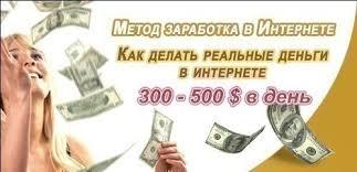Курсовая работа по по теме поисковые системы в интернете ВКонтакте Добро пожаловать на сайт Удаленная работа где представлены предложения вакансий удаленной работы на дому и в Интернете телеработа или фриланс
