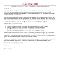 Example Of Strong Cover Letters Strong Cover Letter For Human Resources Manager Position