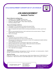 Early Childhood Education Skills Resume Resume For Your Job