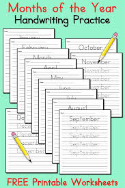 12 FREE Handwriting Worksheets - Months of the Year! – SupplyMe