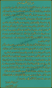 essay on mother in urdu dedication maa tujhe salam social web essay parents day urdu learning