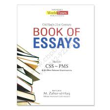 essay books me  jahangir worldtimes book of essays for css pms by m zahur ul haq lively essay