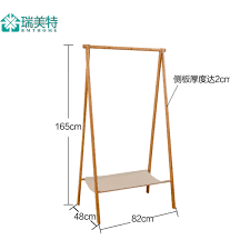 Foldable Coat Rack Rui US Teou Style Bamboo Floor Bedroom Multifunction Simple Folding 11