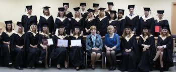Торжественное вручение дипломов выпускникам программ МВА  Торжественное вручение дипломов выпускникам программ МВА Стратегический менеджмент и предпринимательство МВА Финансовый менеджмент и корпоративной