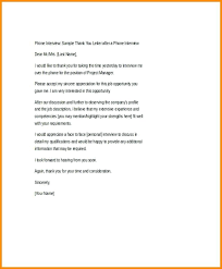 Best Thank You Email After E Mail Interview Template Sign Up ...