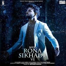 Rona Design App Rona Sikhade Ve Mp3 Song Download Rona Sikhade Ve Rona