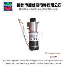 kone 3000 elevator door motor 89717g08 g06 dc40v specification vole dc40v model dwl 696f applicable kone