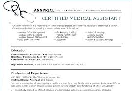 Resume For Healthcare Medical Assistant Skills Resume Samples No Experience Examples