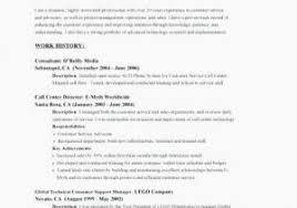 Customer Service Skills Resume Sample 19 Lovely Customer Service