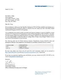 Certifications Ruth L Yang Esq