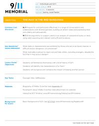 Personal Narrative Timeline Lesson Plans & Worksheets