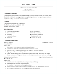 Free Healthcare Resume Templates 24 Free Healthcare Resume Templates Professional Resume List 1