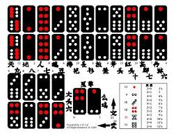 Heaven Nine A Chinese Domino Game