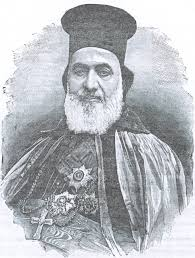 cyril benham benni the traditions of the syriac church antioch concerning primacy and perogatives st peter his successors roman pontiffs