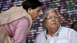 vish prasad mega show of photoshop strength twitter mocks lalu prasad yadavs