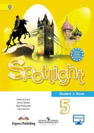 Английский язык класс Каталог издательства Просвещение