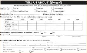 Reason For Leaving Job On Application Form Job Application Form Restaurant Filename Bushveld Lab