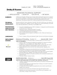 Desktop Support Engineer Resume Samples Visualcv Resume Samples ...