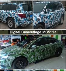 bagno spo wall stickers pvc camouflage digitale cromo oro car camouflage wall stickers