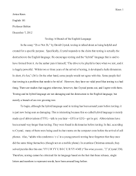 essay on the language english english language essays essays on english language