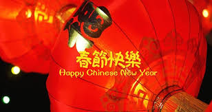 Chinese new year celebrations are not limited to china. 108 Chinese New Year Greeting Phrases And Sentences