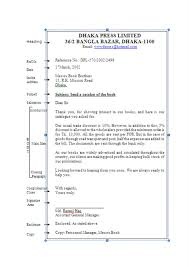 Cover Letter Parts 6 Sample Of Attachment Letters Parts Of Resume