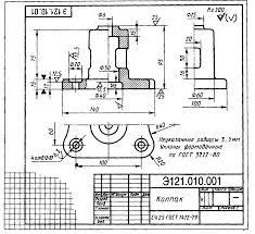 Конструкторская документация Контрольная работа Групповые конструкторские документы в соответствии с ГОСТ 2 113 75 СТ СЭВ 1179 78 выполняют для группы изделий обладающих общими конструктивными