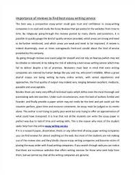 essay writing tips to best essays uk review ukbestessays com review friday 27 2015 uk best essays does not allow the discounted price to affect the quality of the end product in any way