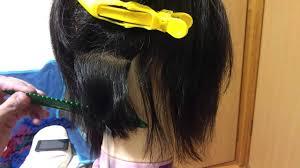 髪型 ショート 襟足長い Utsukushi Kami