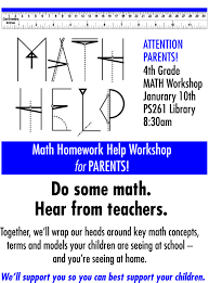 th grade math homework help workshop for parents ps 4th grade math homework help workshop for parents