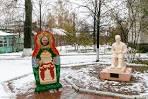 Зао хохломская роспись россия нижегородская область г семенов