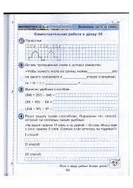 Самостоятельные и контрольные работы по математике для класса Пете  5 2 52