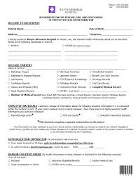 Service Record Template Lovely Personal Medical Records Template ...