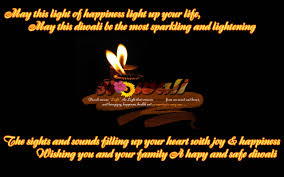 best images about happy diwali pictures 17 best images about happy diwali 2014 pictures diwali card crafts and facebook