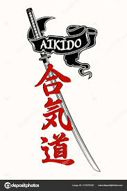 надпись на японском айкидо векторное изображение японский меч