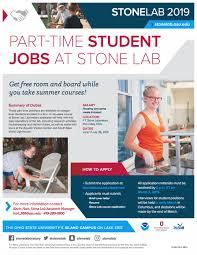 Flyer Jobs 2019 Student Jobs Flyer Ohio Sea Grant