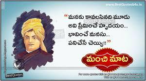 Telugu Sukthulu Wallpapers 46 Download 4k Wallpapers For Free
