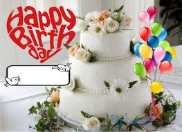Birthday Cake With Name Generator Birthday Wishes Free Stock Images