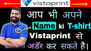 Vistaprint Shirt Design Customize And Design Own T Shirt In Vistaprint For Youtube Channel 2017